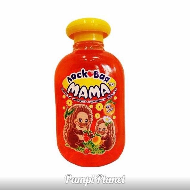 ЛАСКОВАЯ МАМА Детский шампунь с ароматом абрикоса - 315 мл.