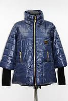 Куртка женская демисезонная, синяя, р.44-52