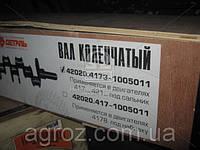 Вал коленчатый ГАЗЕЛЬ двигатель 4215,100л.с.,УАЗ (пр-во , Ульяновск) 4173-1005011