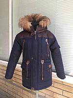 Зимняя парка на овчине для подростка с опушкой (36-46)размер( коттон).