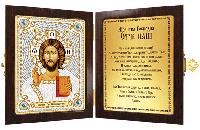 """Икона с японским бисером в пластиковой складне """"Христос Спаситель"""", 7*10см"""