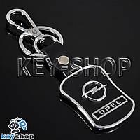 Брелок для авто ключей Опель (Opel)