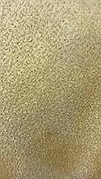 Портьерная ткань HASIL SATEN Золото