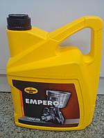 Масло KROON-OIL EMPEROL 10W-40(4л)  KL 33216