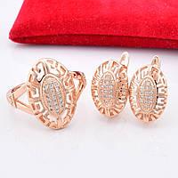 Набор R60 кольцо размер 19 + серьги 15*10 мм, белые камни, позолота РО