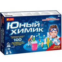 Набор для опытов Юный Химик, 0306/12114001Р