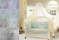 Комплекты постельного белья для новорожденных Золотая рыбка Greta