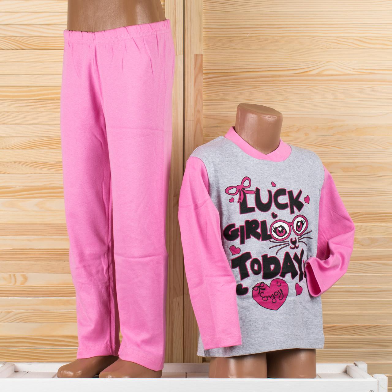 Детская пижама на девочку Турция. Moral 04-4 2/3. Размер на 2/3 года.