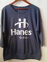 Женский костюм Hanes синий оптом и в розницу