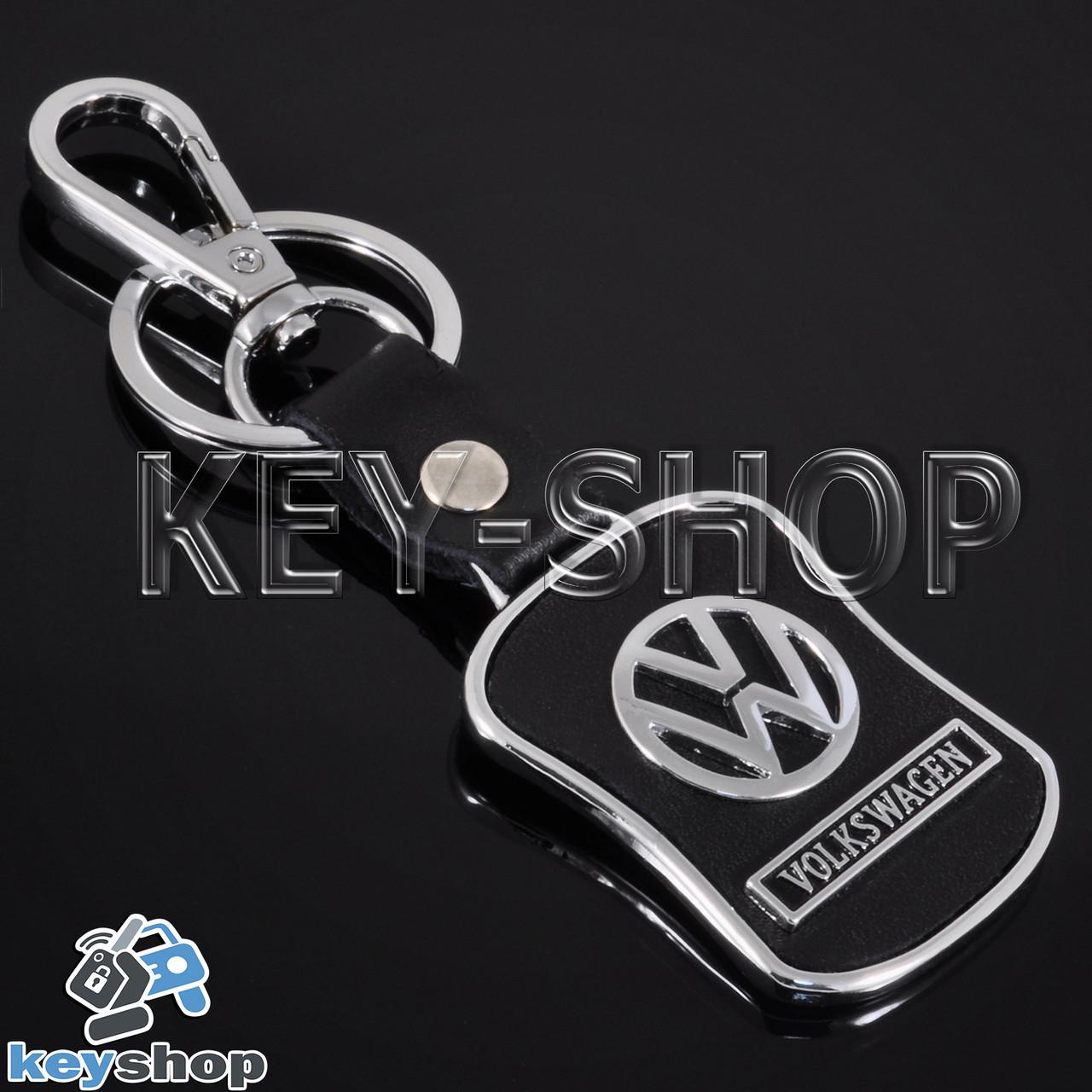 Брелок для авто ключей Volkswagen (Фольксваген) металлический, с кожаными вставками и карабином