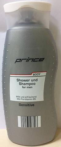 Гель для душа Prince Men Sensitive 300 мл, фото 2
