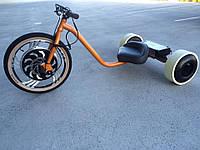 Велосипед електрический трехколесный Drift Trike