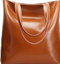 Кожаная сумка Grays, GR-2002LB, женская Копия