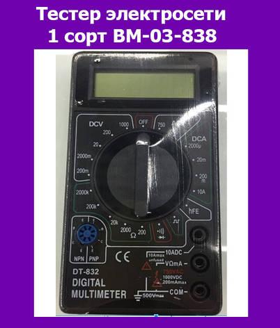 Тестер электросети 1 сорт BM-03-838, фото 2