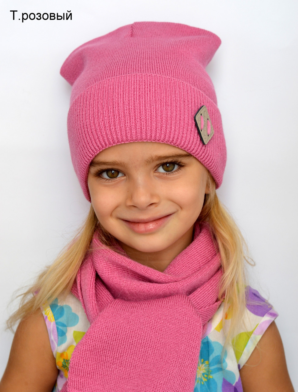 Детский шарф длиной 120 см