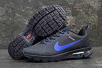 Мужские кроссовки Nike Flywire. Нубук 100% Темно синие. Размер 41 42 43 44 45