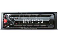 Автомагнитола USB Cyclon MP-1019R MBT