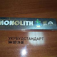 Электроды Монолит РЦ ф 2 мм (уп. 1 кг)