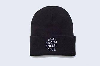 Зимова шапка чорна з логотипом Anti Social Social Club в стилі унісекс чоловіча жіноча