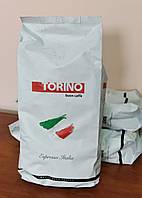 Кофе в зернах Torino Espresso Italia 1 кг