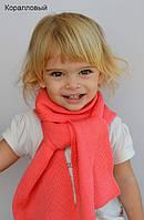 Шарф для детей, фото 1