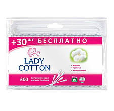 Lady Cotton Палочки ватные 300 шт в полиэтиленовом пакете