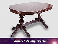 """Стол овальный раскладной """"Оскар-люкс"""" 160 (+80) см - темный орех, венге"""