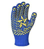 Перчатки рабочие с желтым ПВХ рисунком Doloni Звезда синие 587