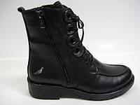 Женские стильные кожаные ботинки , фото 1