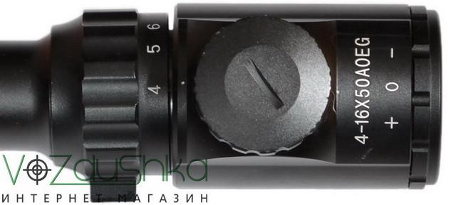 Регулятор подсветки в оптическом прицеле Rifle scope4-16x50AOE