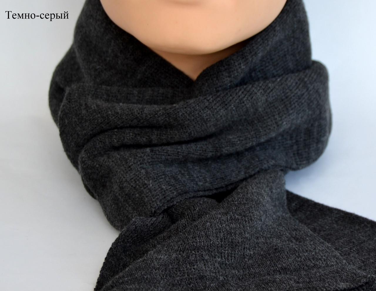 Детский шарф под шапку