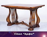 """Стол обеденный раскладной """"Арфа"""" 140 см - орех"""