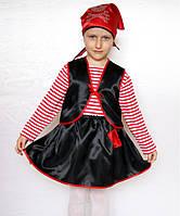 """Яркий карнавальный костюм для девочки """"Пиратка"""""""
