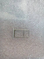 Сим лоток Lenovo Vibe X2 orig
