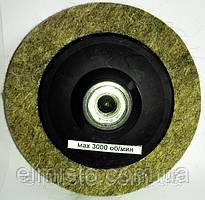 Круг войлочный 100 х 22 х М14 полировальный грубошерстный на УШМ (для углошлифовальных машин) 3000 об/мин