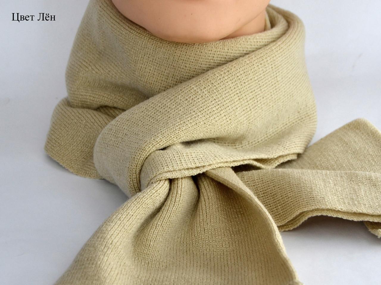 Удобный детский шарф