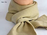 Удобный детский шарф, фото 1