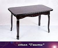 """Стол обеденный кухонный раскладной """"Гаити""""  120 см орех, венге, каштан, фото 1"""
