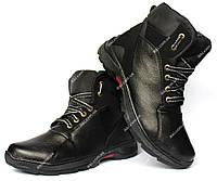 Чоловічі черевики зимові на хутрі стильні ПЗ-30чн