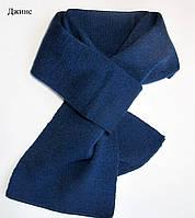 Однотонный детский шарф для ребенка, фото 1