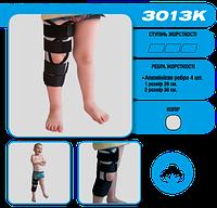 Бандаж тутор на коленный сустав кидс 3013к