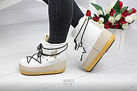 Moon Boots Star White