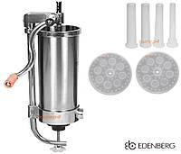 Колбасный шприц-наполнитель 2 кг Edenberg EB 3190