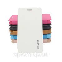 Чехол-книжка для смартфона Lenovo A656/766 белый