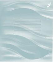 Тетрадь 18 листов