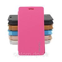 Чехол-книжка для смартфона Lenovo A656/766 розовый