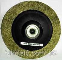 Круг войлочный 70 х 22 х М14 полировальный грубошерстный на УШМ (для углошлифовальных машин) 3000 об/мин