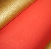 Бумага крафт упаковочная, 1 м, цвет красный\золотой