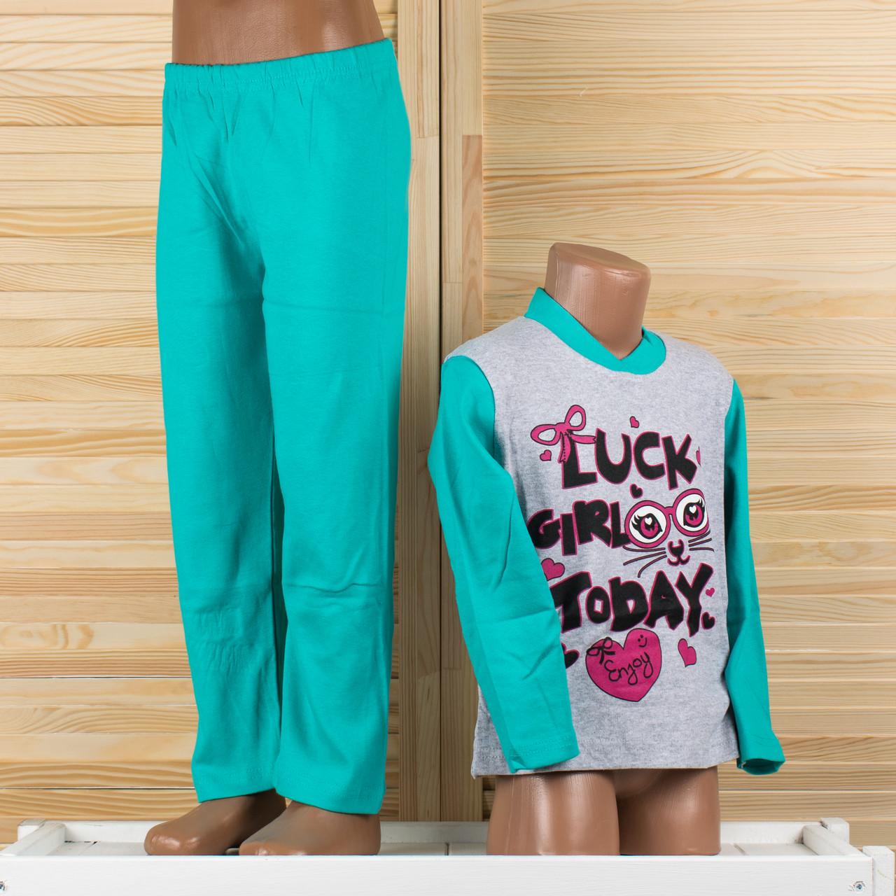 Детская пижама на девочку Турция. Moral 04-7 2/3. Размер на 2/3 года.