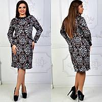 Теплое платье, французский трикотаж на утеплителе, вставки экокожи, большие размеры